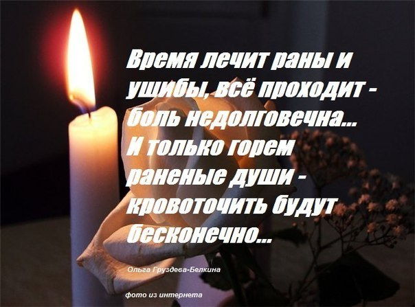 http://cs616228.vk.me/v616228800/18b1/J6sZt9MMTfE.jpg