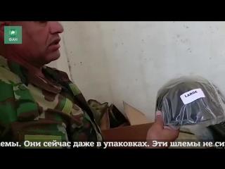 Сирия: САА обнаружила иностранное оружие и белые каски в провинции Эль-Кунейтра