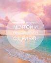 Анна Седокова фото #2