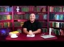Как Начать Бизнес С Нуля! Секреты от В.Довганя