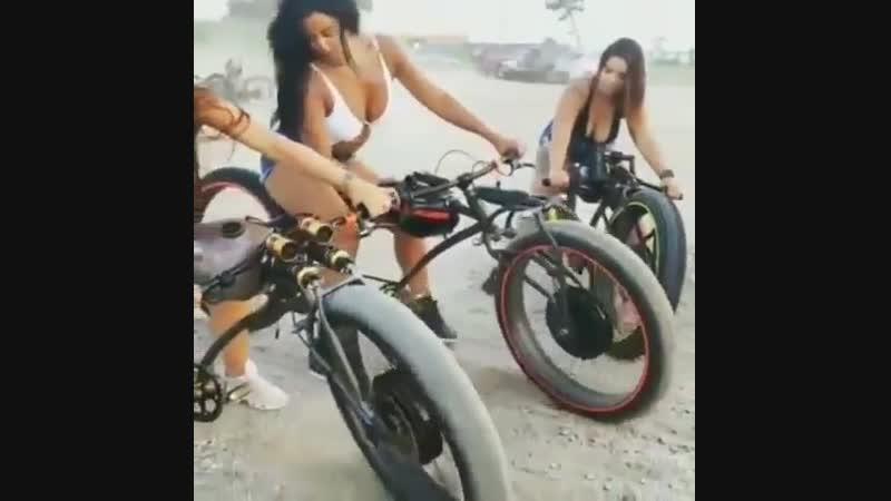 Как вам велосипеды?