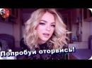 Завораживает! Попробуй оторвись! Красивые русские девушки круто танцуют под кра...