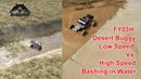 Feiyue FY03H 4WD RC Off Road Buggy Low Speed Vs High Speed Water Play