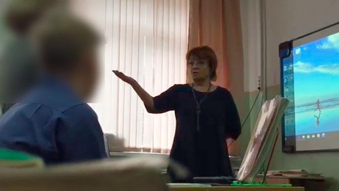 Скандал в сахалинской школе