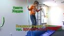 🏁 Проект Просто я особенный 🏃 Тренажёрный зал для детей инвалидов в г Находка ⚓
