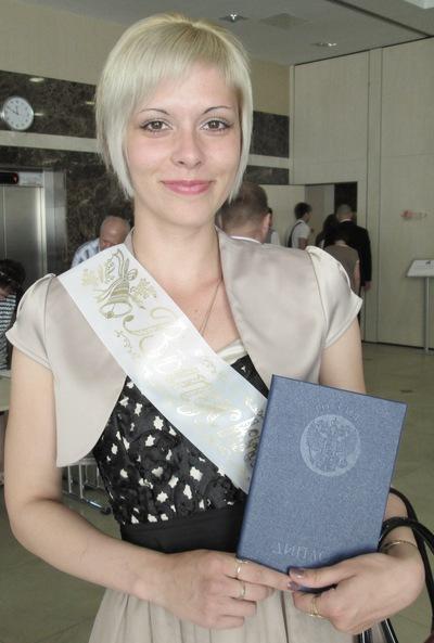 Наталия Волковинская, 4 мая 1990, Санкт-Петербург, id191153382