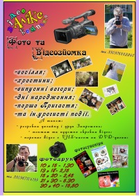 Alex Studio, 13 декабря , Челябинск, id178335626