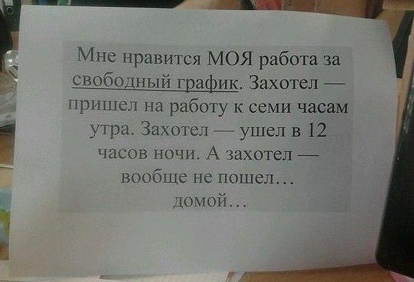 http://cs619321.vk.me/v619321647/1b7e2/xQGPyXVIwto.jpg