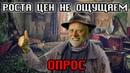 Мы не рабы, рабы немы . Сколько можно уже быть безголосыми?!!Беларусы ?