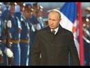 Čudo na Dočeku Putina u Beogradu Bivši N A T O Oficir Molio Putina da Srbiji da S 400 PVO