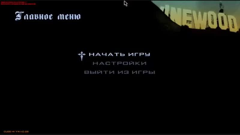 Willkozz удалённое видео