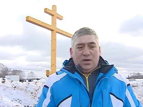 Интервью А.В.Петелина на месте строительства храма-12.03.16 г.