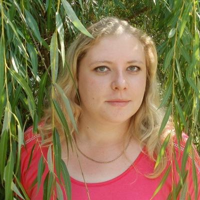 Елена Хамадиева, 28 мая , Екатеринбург, id59355036