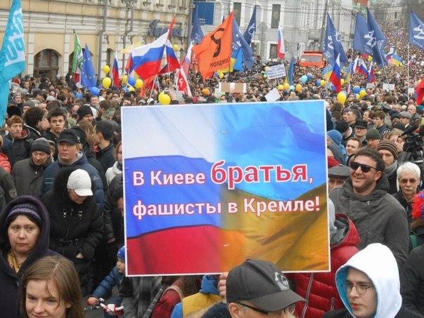 """Российские военные начали захватывать объекты на материковой части Украины: """"Это абсолютно четкая интервенция"""" - Цензор.НЕТ 5462"""