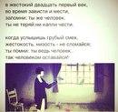 Елена Кириллова фото #20