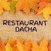 "Ресторан ""Дача"""