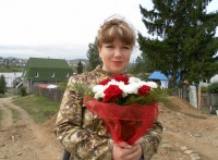 Светлана Кедрова, 2 ноября , Нижний Тагил, id122682067