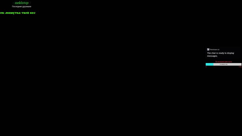 Deus Ex Часть 4 брат в беде