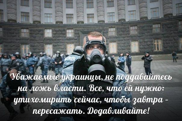 """В Вильнюсе начался саммит: """"Надежда на подписание Соглашения с ЕС все еще есть"""" - Цензор.НЕТ 1080"""