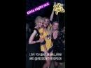 Nicole Kidman instastory 25 08 2018