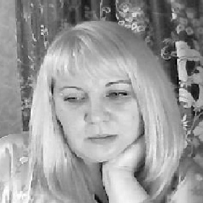 Наталья Прокопьюк, 5 сентября 1979, Тында, id126008601