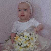 Юлия Гатова