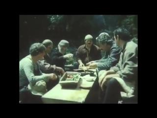 Как грузины, грибы проверяли...