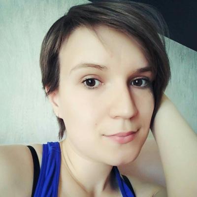Вера Вильченко