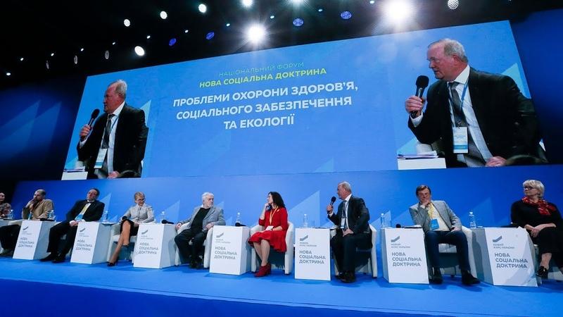 Дискусійні платформи на Національному форумі «Нова соціальна доктрина»