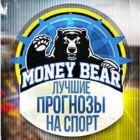 Bear прогнозы на спорт в вконтакте сайты где можно быстро заработать в интернете