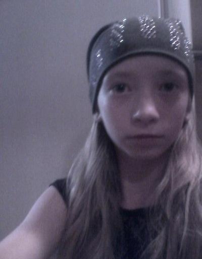 Лилия Халитова, 23 октября 1999, Пенза, id229241708