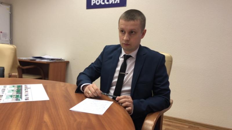 Куратор проекта «Комфортный город» Станислав Воденко в прямом эфире