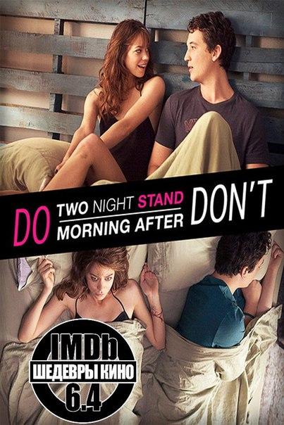 Легкий, приятный и необычный фильм гарантирует вам хорошее настроение ????