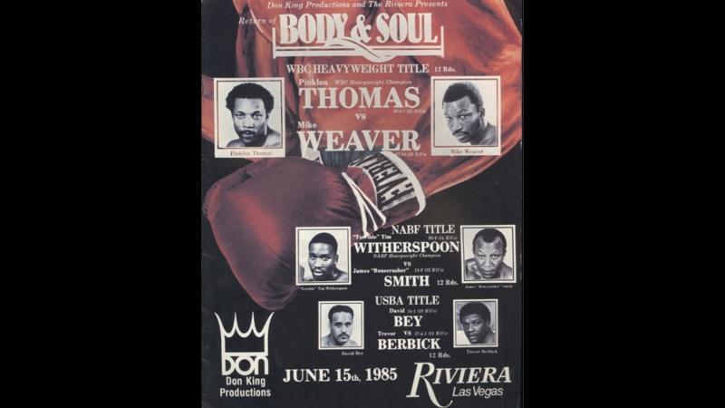 Пинклон Томас vs Майк Уивер (Pinklon Thomas vs Mike Weaver) 15.06.1985