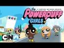 Поляковский Летсплей🐶 Powerpuff Girls 👱 По стилю Панка
