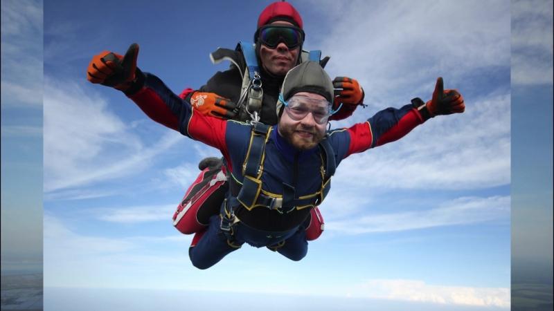 Прыжок с парашютом 19.05.18