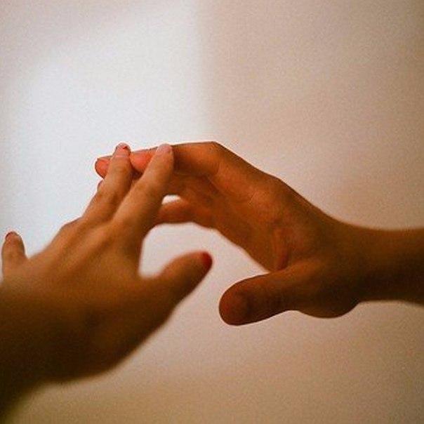 Дай мне свою руку перевод 39