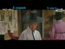 Муж на сто дней Муж на 100 дней До Кён Су 4 - серия 5 - часть озвучка на русском.mp4