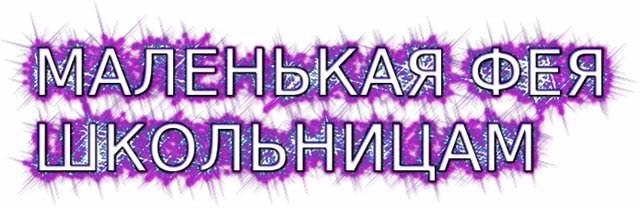 http://cs306210.userapi.com/v306210183/792f/H6tapxLiUAE.jpg