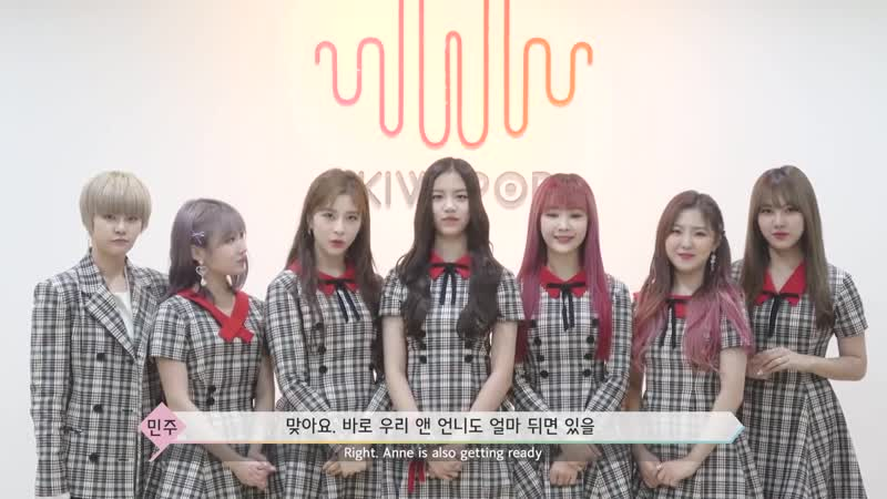 181113 Supporting Message From GWSN for 2019 College Entrance Exam