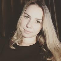 Татьяна Кондаурова