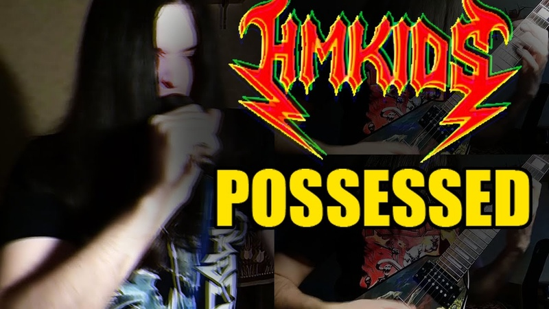 HMKids - Possessed (cover) [ENGLISH LYRICS] (turn on subtitles)