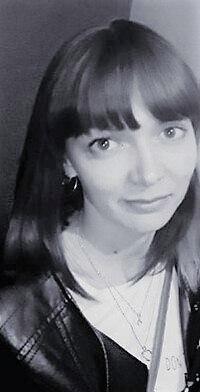Эльвира Ефимова