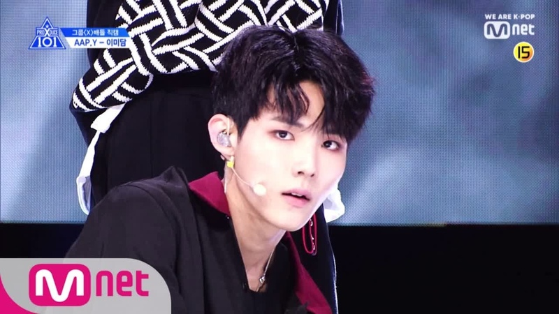 PRODUCE X 101 [단독/직캠] 일대일아이컨택ㅣ이미담 - NCT U ♬일곱 번째 감각 @그룹X배틀 190517 EP.3