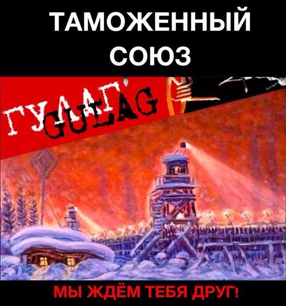 Тягнибок призвал протестовать на Евромайдане до полного выполнения всех требования к власти - Цензор.НЕТ 9241