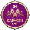 Караоке-клуб М24 ♔ Санкт-Петербург