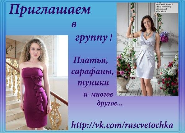 Ольга Магазин Женской Одежды Доставка