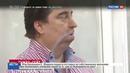 Новости на Россия 24 • Игорь Гужва: сейчас готовятся еще два уголовных дела против меня и Страна.Ua