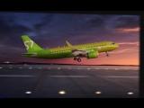 Второй A320neo