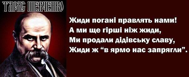 """Экс-руководители """"Нафтогаза"""" обустроили закрытый городок из частных имений на дамбе Киевского водохранилища, - """"Наші гроші"""" - Цензор.НЕТ 7347"""